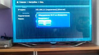 Kartina tv Micro HD Wlan fehler