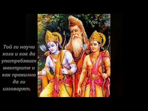 analyzing the dharmas in ramajana an epic poem The poem describes the royal birth of the god rama in the kingdom of ayodhya (oudh), his tutelage under the sage vishvamitra, and his success after rama is banished from his position as heir to the kingdom through a palace intrigue, he retreats to the forest with his wife and his favourite half brother.