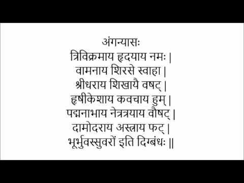 Shri Vishnu Kavacham Sanskrit