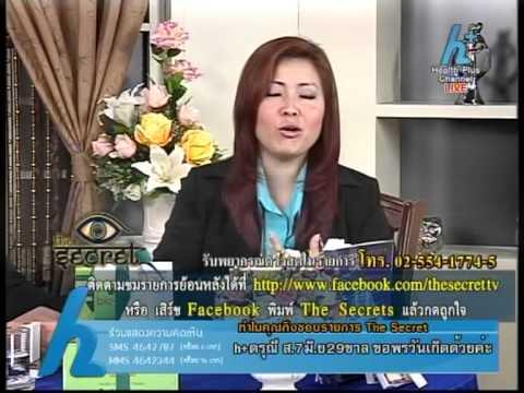 The Secret 08-06-55_B4