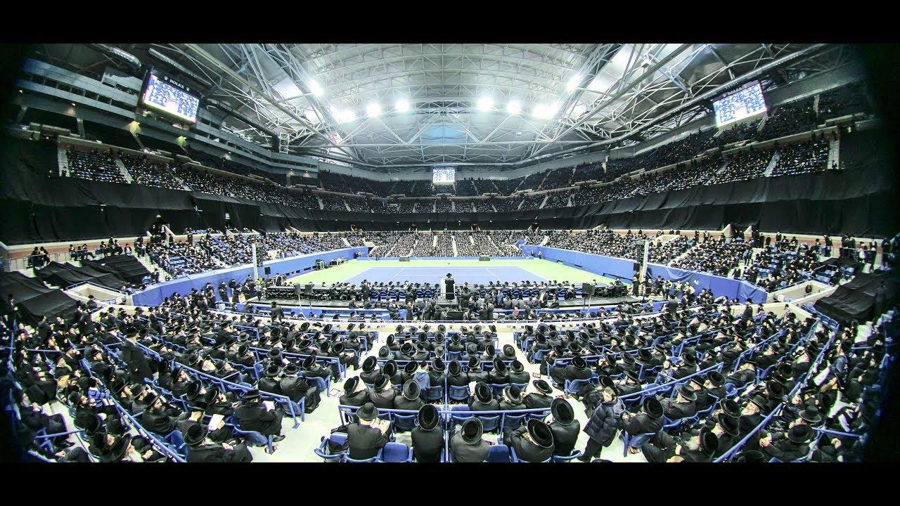 "Thousands of Satmar Chasidim - Arthur Ashe Stadium | כינוס הענק ""טהרת הקודש"" - סאטמאר"