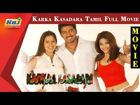 Karka Kasadara Tamil Full Movie   Vikranth   Lakshmi Rai   Vadivelu   Manorama   Raj Television