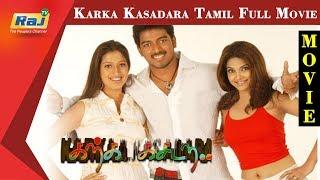Karka Kasadara Tamil Full Movie | Vikranth | Lakshmi Rai | Vadivelu | Manorama | Raj Television