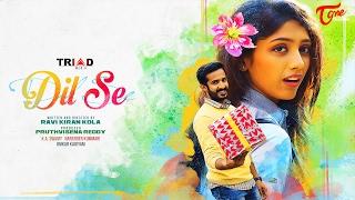 DIL SE   Telugu Short Film 2017   Anchor Ravi, Monika   Directed by Ravi Kiran Kola   #NewShortFilms