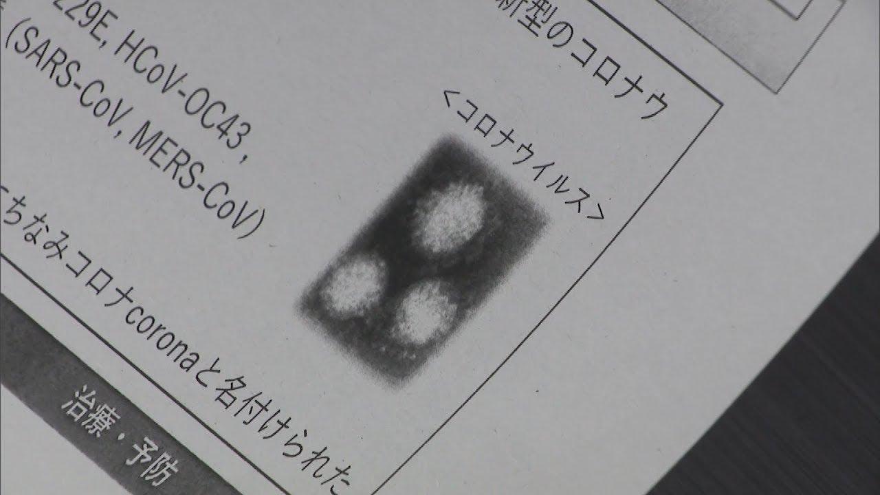 感染 岡山 コロナ