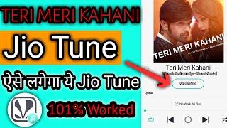 teri-meri-kahani-song-jio-caller-tune-ranu-mandal-song-jio-tune-try-now