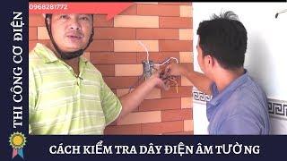Sửa Chữa Điện Nước -CÁCH KIỂM TRA DÂY ĐIỆN ÂM TƯỜNG |MECHANICAL ENGINEERING