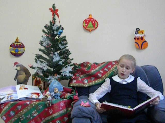 Изображение предпросмотра прочтения – ВалерияНетепенко читает произведение «Красный шарик в синем небе» В.Ю.Драгунского