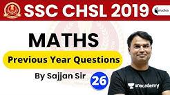 1:30 PM - SSC CHSL 2019 | Maths by Sajjan Sir | Previous Year Questions | Day - 25