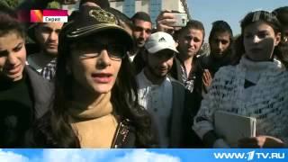 Тысячи студентов университета Хомса собрались на митинг, чтобы сказать