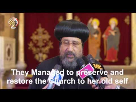 Saint Markos Coptic Orthodox Church Restored St. Mark Cairo, Egypt