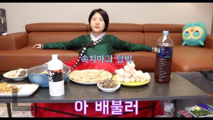 [나눔] 추석짬음식 먹방 & 추석선물 나눠드려요~