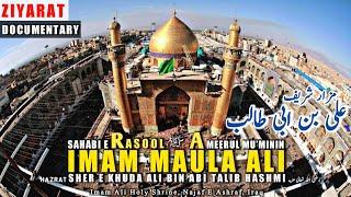 Roza E Maula Ali | Tomb of Mola Imam Ali | Ziyarat E Najaf Ashraf | Mazar Hazrat Ali Bin Abi Talib