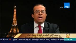 رأي عام   محمد الألفي: حمد بن جاسم تأمر علي المملكة العربية السعودية