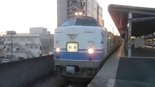 【過去動画】485系勝田車K60編成 回送 桐生駅発車