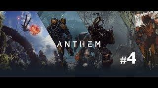 Anthem/ Стрим Антем #4/ фарм легендарок патч 1.03
