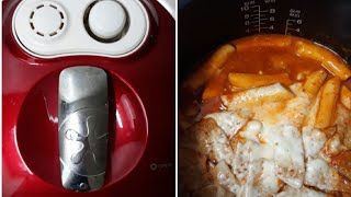 전기밥솥으로 치즈 떡볶이 만들기 전기밥솥 떡볶이#Sho…