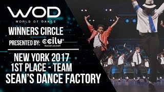 Sean's Dance Factory | 1st Place Team Division | Winners Circle | World of Dance NY 2017 | #WODNY17