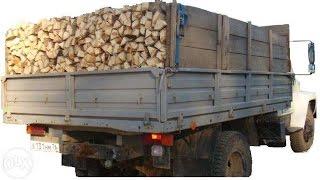 видео березовые дрова с доставкой
