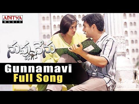 Gunnamavi Full Song  || Nuvvu Nenu Songs || Uday Kiran, Anitha