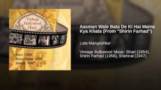 Aasman Wale Bata De Ki Hai Maine Kya Khata (From