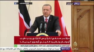 تركيا تستدعي سفيرها من ألمانيا بعد قرار البرلمان بشأن الأرمن