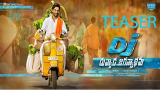 Allu arjun's duvvada jagannadham movie first look teaser || dsp || pooja hegde #dj