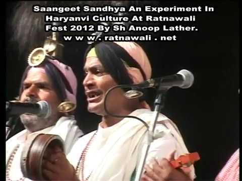 Sangeet Sandhya 2012 Part 12,Jangam Jogi Shiv Vivah.