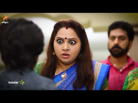 Mouna Raagam This week promo 20-08-2018 to 25-08-2018 Vijay Tv Serial Watch Online