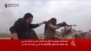 الخارجية السورية تعلن قبول وقف الأعمال القتالية واستمرار مكافحة الإرهاب