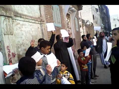 وقفه احتجاجيه لابنا اخميم اليوم 7-02-2014