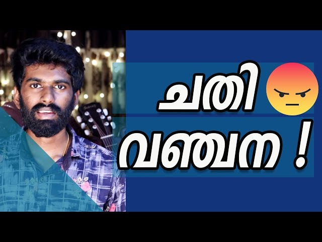 ???????? ?????? ????????? What if Earth stop spinning Malayalam Fake News Fact Science EP 30