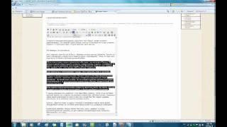 13.Стили текста и смещение текстовых блоков