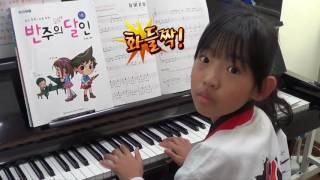 2016 조은피아노음악학원 정기연주회 광고영상
