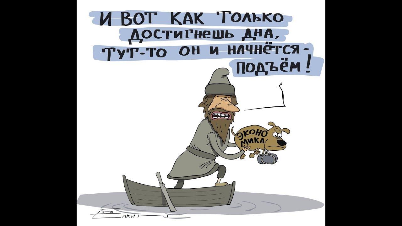 Повышение потребительских цен в Украине связано с ростом экономики страны, - Гройсман - Цензор.НЕТ 9635