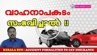 Vehicle Accident In Kerala : Accident Formalities in RTO Kerala | ...