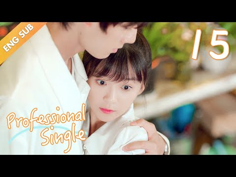[ENG SUB] Professional Single 15 (Aaron Deng, Ireine Song) (2020)