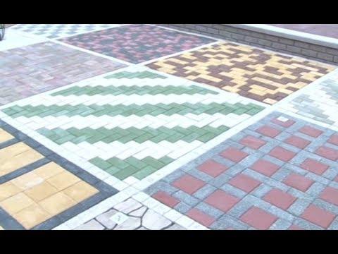 На сайте компании гиперстрой www. Belbaza31. Ru плитка тротуарная и прочие строительные и отделочные материалы по оптовым ценам.