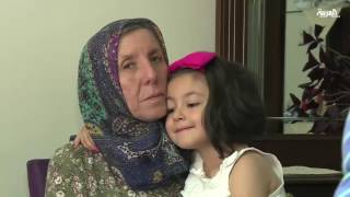 عائلة كولشن فقدت 3 من أفرادها ليلة الانقلاب الفاشل