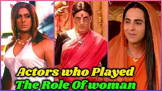Bollywood actors who Played Female Role Beautifully