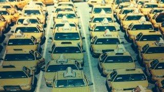 Уфа такси мини