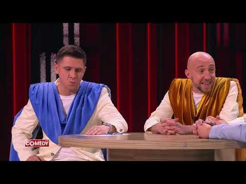 Тимур Батрутдинов — Где-то в небесной канцелярии — Comedy Club на ТНТ