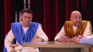 Тимур Батрутдинов Где то в небесной канцелярии Comedy Club на ТНТ