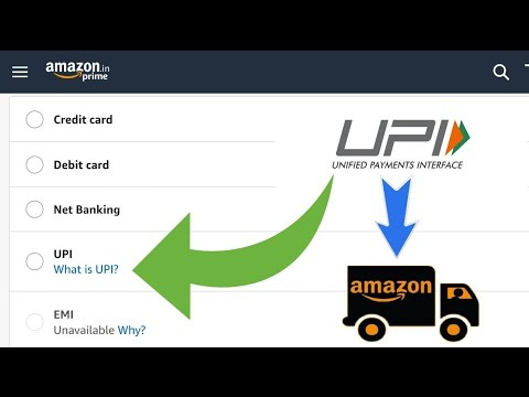 UPI payment option on Amazon | How to use UPI In Amazon Many offers are coming through UPI Mp3