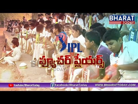 Future Players | IPL Fever In India | Young Players About IPL Game And Strategies | Bharat Today
