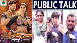 Saakshyam Public Talk | Bellamkonda Srinivas | Pooja Hegde | Telugu 2018 New Movie Review & Response