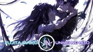 NightCore Fujita Maiko Unmei No Hito HD