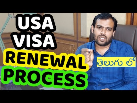 Interview Waiver Program || How To Renew US Visa ||  Detailed Explanation In Telugu 2019||