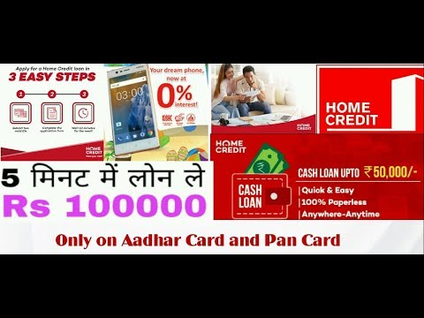 Home Credit Cash Loan On Aadhar How To Take Personal Loan Home