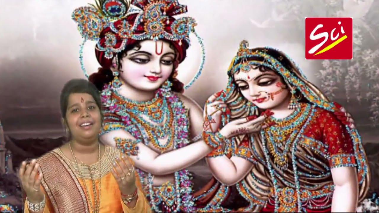 मन बागा रो मोरियो ~ Man Baga Ro Moriyo | Beautiful Krishna Bhajan 2021 | Monika Agarwal #sci